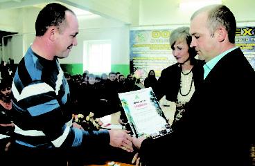 Поздравление от министра